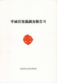 学報23_ブログ
