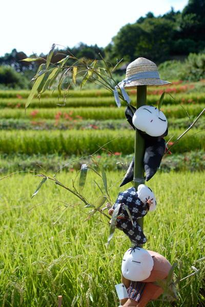 従三位 景観写真卿 吉村 元男様 「秋の稲淵」