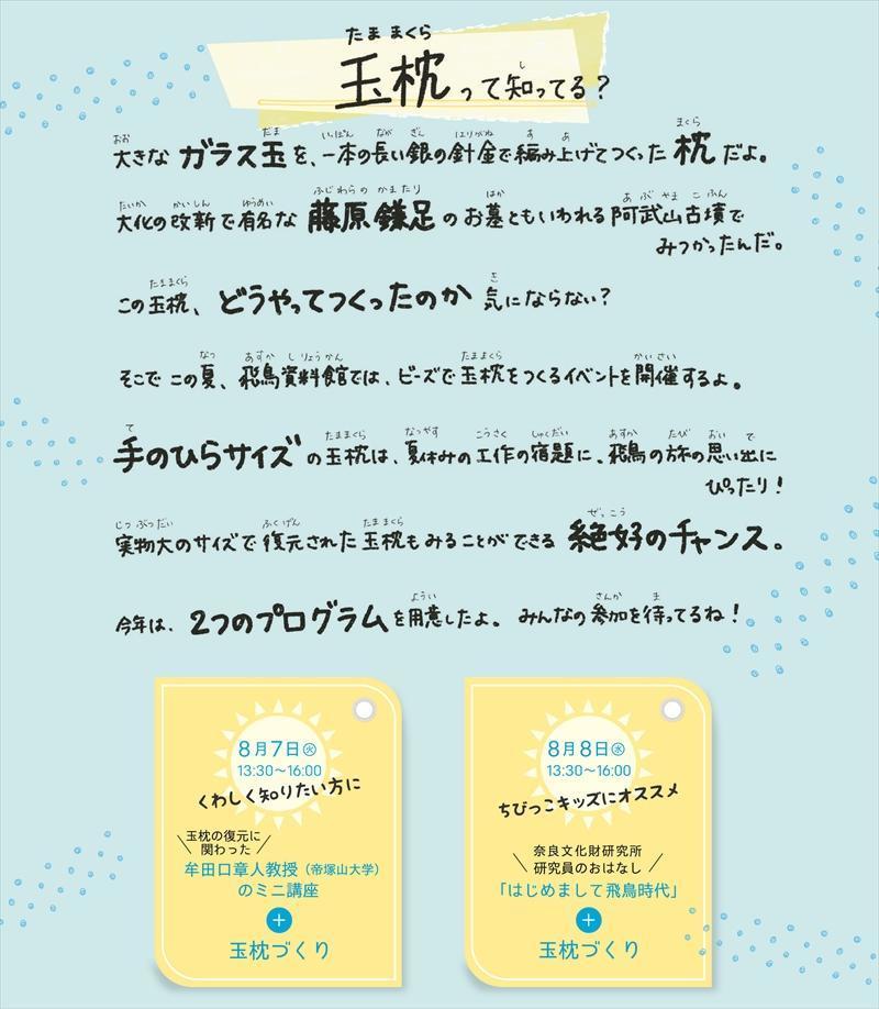 HPshokai_R.jpg