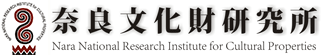 Nara National Research Institute for Cultural Properties
