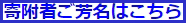 image20170913.jpg