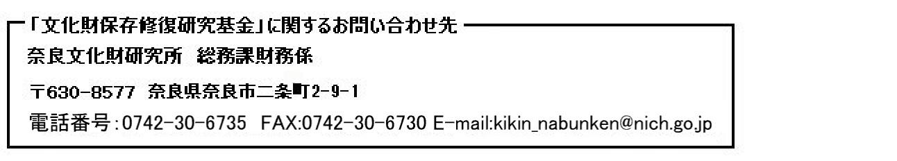 kifutoiawase.jpg