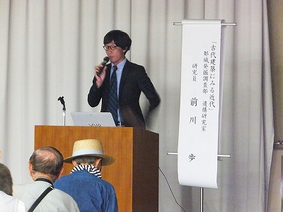 前川研究員講演20170617.jpg