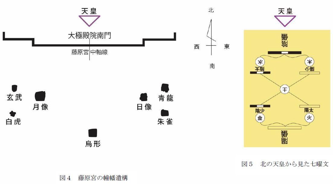 図4図5.jpg