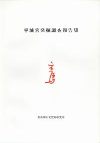 学報42表紙_ブログ.JPG
