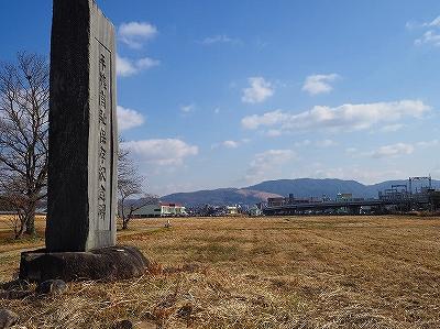 平城宮址保存記念碑.jpg