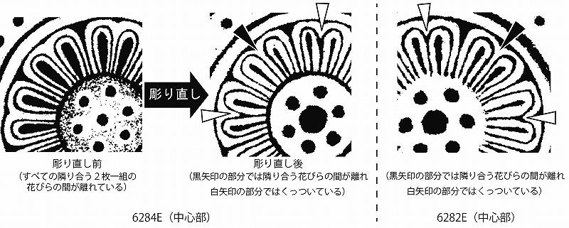 補足図(改変済み).jpg