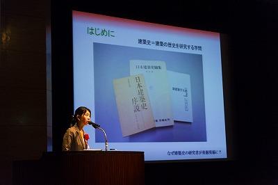 西田研究員講演1.jpg