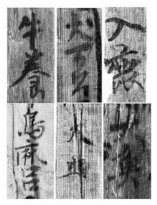 (100)変わった人名.jpg