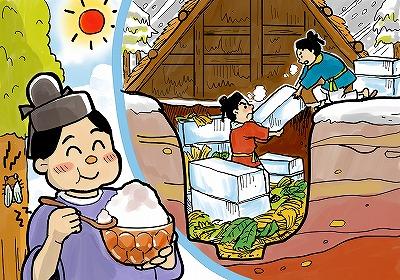 (110)夏に活躍した氷室_岡本友紀.jpg