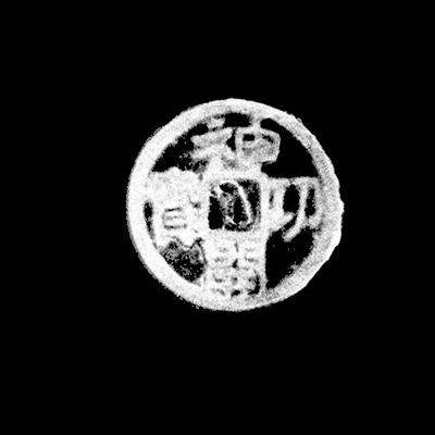 (119)見えないところを見る2.jpg