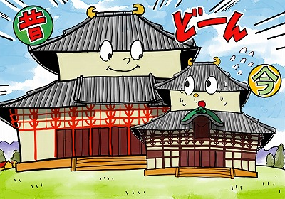 (138)大仏殿より大きい大仏殿_岡本友紀.jpg