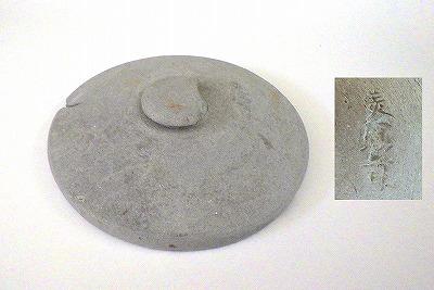 (148)税金として納められた土器.jpg
