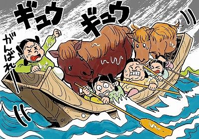 (14)馬を乗りこなす .jpg