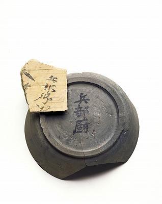 (52)土器に書かれた文字.jpg
