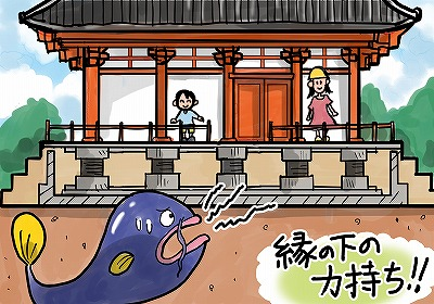 (61)大極殿のあしもと.jpg
