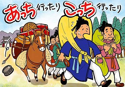 (91)恭仁京遷都と平城還都.jpg