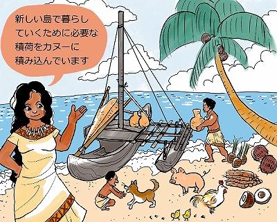 (06)南の島の考古学.jpg