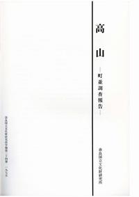 学報24表紙_ブログ.JPG