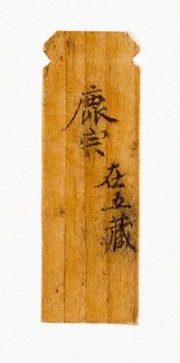 (108)古代の学校行事.jpg