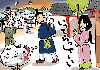 (48)平城京の人口と役人たち