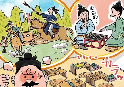 (70)奈良時代の遊びとスポーツ.jpg