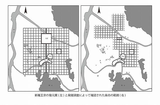 (92)日本の都と新羅の都2.jpg
