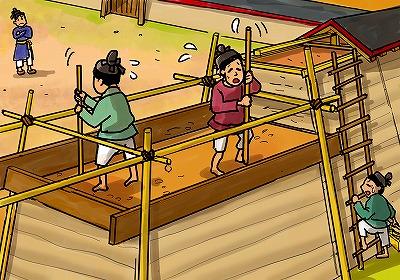 (96)平城宮を囲む大垣の構造.jpg