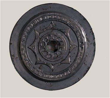 2004-SC-58+連弧文銘帯鏡s_大和文華館様提供.jpg