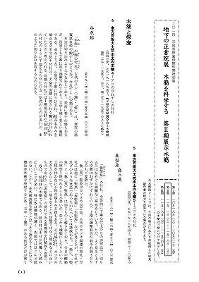 2014_2ki_kaisetu.jpg