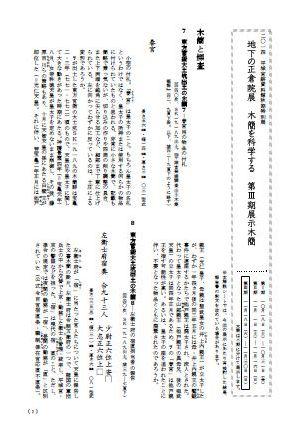 2014_3ki_kaisetu.jpg