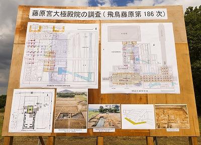 20151012_fujiwara_2.jpg