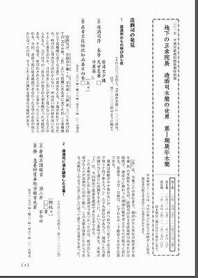 2015_1ki_kaisetu.jpg