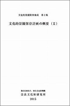 BB01795763_II.jpg