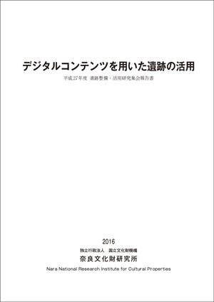 BB22691369_hyoushi.jpg