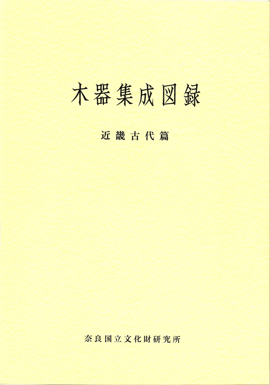 BN0093657X_27_hyoushi.jpg
