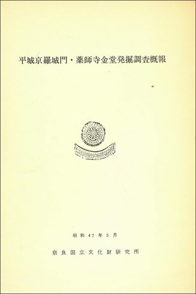 BN11662228.jpg