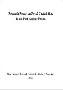 Post_Angkor_Period_en.jpg