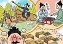 (70)奈良時代の遊びとスポーツ
