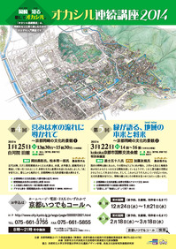 okashiru3_omote1210ol.jpg