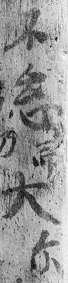 (126)漢字と仮名で文を書く