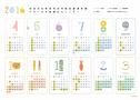 「平城宮跡資料館2016年度展示カレンダー」