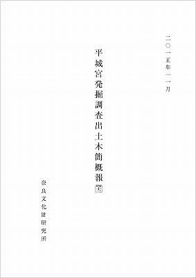 gaiyou43.jpg