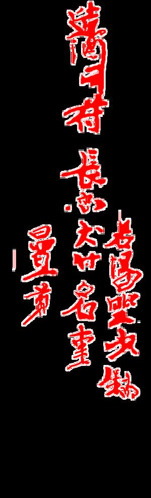 02_D_DSC_20200710_0018_0000_Character.png