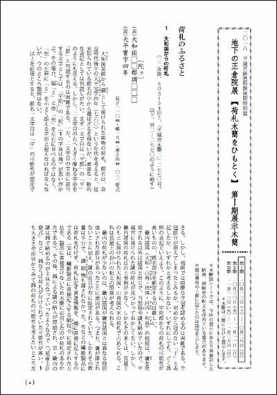 2018-12-6_9-31_No-00.jpg