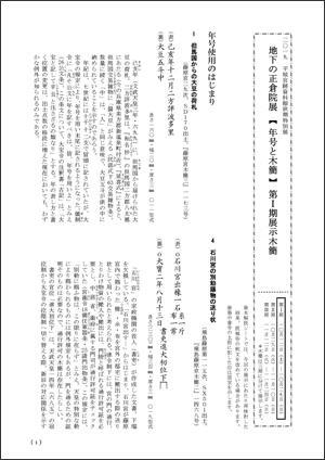 2019_1ki_kaisetu_s.jpg