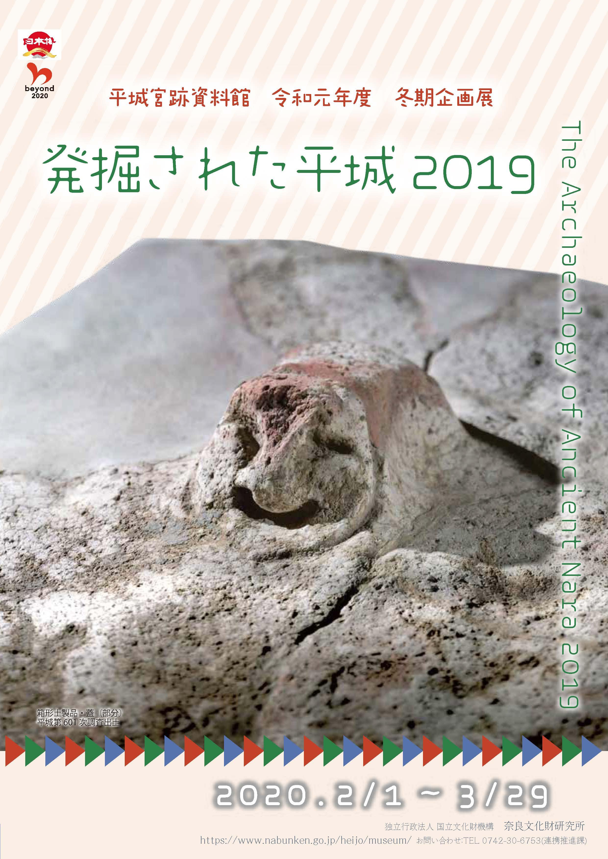 20200201_1.jpg