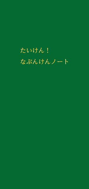 BB26455743_1.jpg