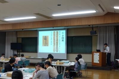 ミニ講義:復原された古代食の食材の木簡について.jpg