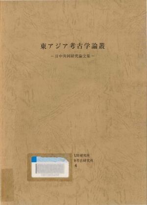 BA77778210_hyoushi+.jpg